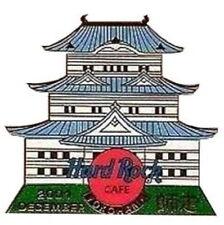 Hard Rock Cafe YOKOHAMA 2001 Japan Calendar Series PIN December CASTLE #12518