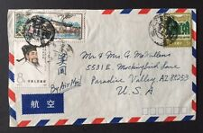 China to USA with T58,J2,J56 stamp cover 1981