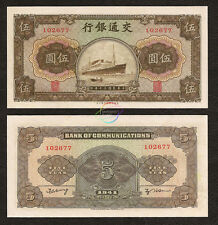 China 5 Yuan, Bank of Communications, Ship, 1941, P-157, Unc