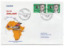 1977 SVIZZERA BALAIR VOLO ZURICH-KAIRO C/1650