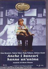 ANCHE I BANCARI HANNO UN'ANIMA (1977) DVD ORIGINALE USATO PERFETTO