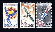 GABON - PA - 1970 - Storia del Volo