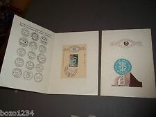 2 FDC 1956 ISRAEL STAMPS 24TH ZIONIST CONGRESS FIRST DAY COVERS BOOKLETS
