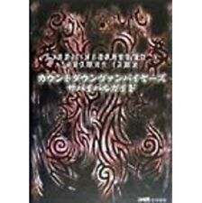Countdown Vampires Survival Guide Book / PS