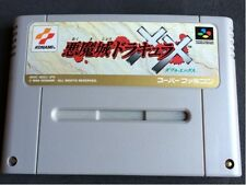 Super Famicom Akumajo Dracula XX Castlevania Japan SFC F/S