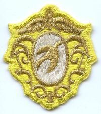"1960's Northeast Airlines ""Yellowbird"" Flight Attendant Uniform Patch"