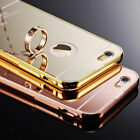 New Luxury Aluminum Ultra Thin Mirror Metal Case Cover Bumper For iPhone 4 5S 6S