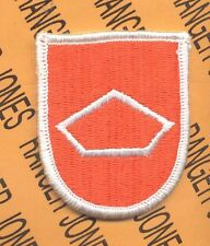 US Army 82nd Signal Bn Airborne beret flash patch m/e