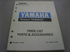 Yamaha Water Vehicle Price List Parts & Accessories 1994 LIT-10021-02-49