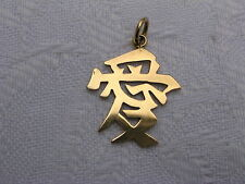 ORIENTAL 14K YELLOW GOLD 585 GOOD LUCK CHARM / PENDANT