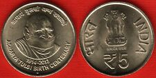 "India 5 rupees 2014 ""Acharya Tulsi Birth Centenary"" UNC"
