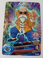 Carte Dragon Ball Z DBZ Dragon Ball Heroes God Mission Part SP #GDSE5-12 Promo