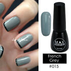 MAX 7ml Nail Art Color UV LED Lamp Soak Off Gel Polish #015-French Grey