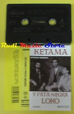 MC KETAMA Y PATA NEGRA Omonimo same 1991 spain SMASH 848 317-4 no cd lp dvd vhs