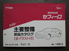 JDM NISSAN CEFIRO A32 Series Original Genuine Parts Catalog Maxima Infiniti I30