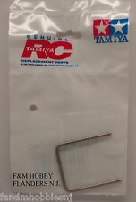 Tamiya 58087 Part 3485040 RC U-Shaped Shaft Ford F-150 M1025 Hummer & Manta Ray