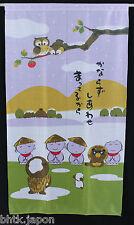 暖簾 NOREN JAPONAIS - Tenture rideaux - Séparation de porte Bōzu