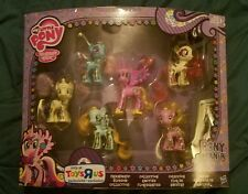 New MY LITTLE PONY Exclusive FRIENDSHIP BLOSSOM COLLECTION Magic TRU Mania SET