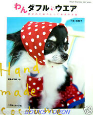 Handmade Dog's Costume /Japanese Dog Clothes Sewing Pattern Book