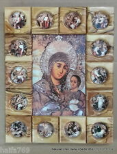 OLIVE WOOD hand made Holy Mary 14 stations of the cross wall plaque