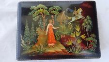 Very Rare 1978 Vintage Palekh # 224 Russian Lacquer Box By Mygkova