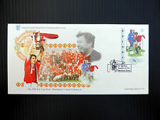 GB Football 1994 Manchester United FA Cup Final OFFICIAL Cover SALE PRICE FP2888