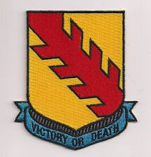 Victory or Death patch.3.5 inch. Elvis. Axl Rose. Patton 32nd Armored Regiment