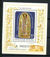 Hungary 1977 SG#MS3125 Stamp Day Art Treasures MNH M/S #A36743