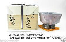 c1930,SEIGAN, Large ONI-HAGI Tea Bowl w/ Notched Foot.