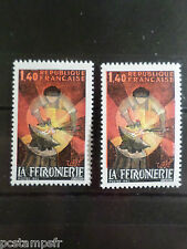 FRANCE 1982 VARIETE COULEUR DECALEE, timbre 2206 neufs**, VF VARIETY STAMP