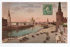 RUSSIE russia MOSCOU MOCKBA  carte couleur quai du Kremlin et ses attelages