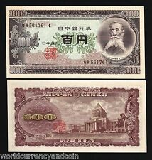JAPAN 100 YEN P90 1953 DIET TAISUKE UNC JAPANESE CURRENCY MONEY BILL BANK NOTE