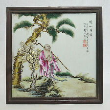 Chinese  Famille  Rose  Porcelain  Plaque  With  Frame   18