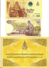 "THAILAND 60 BAHT 2006 COMMEMORATIVE REPLACEMENT ""S"" + FOLDER UNC P 116"