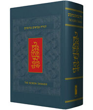 Tanakh - Jerusalem Bible - Hebrew English - With 30 Maps - Printed in Israel