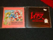 MAGIC KNIGHT RAYEARTH - Original Song Book Volume 1-2 CDs - ANIME VOICE ACTORS