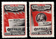 RUSSIA. 1st Issue of the newspaper ISKRA. 1950 Scott 1532-1533. MNH/MLH (BI#27)