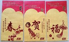 Ang pow  red packet F & N 6 pcs-- 3 pcs short yellow & 3 pcs long red 2014