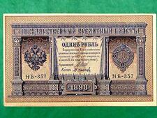 Billete Ruso De 1 rublos 1898 Muy Buen Estado
