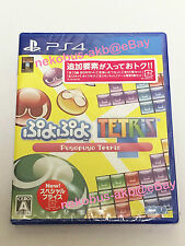 [New] Puyo Puyo Tetris Special Price Edition - PS4 [Japan Import] [with Bonus]