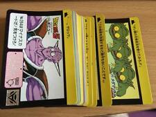 Carte Dragon Ball Z DBZ Carddass Hondan Part 07 #Reg Set 1991 MADE IN JAPAN