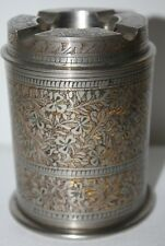 Vintage Toreutic Engraved Brass Ashtray Cigarette Humidor -FREE Postage [PL1441]