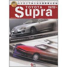 Toyota SUPRA MA70 JZA70 JZA80 2JZ 7M GA70 BOOK 1JZ