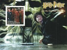 HARRY POTTER AND THE CHAMBER OF SECRETS MINT STAMP SHEETLET