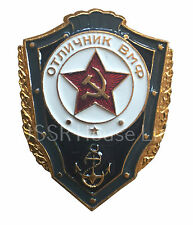 USSR Soviet Russian Army Military National NAVY Service Metal SHIELD Pin Badge