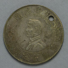 Birth of the Republic China Silver Coin Possibly 1927?..Coin Has Hole (ccx9426)