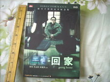 a941981 HK Horror Movie DVD Special Edition Director's Cut  Three 三更 之 回家 Going Home Leon Lai 黎明 61 Minutes