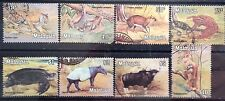 Malaysia Used Stamps -  8 pcs 1979 Definitive Animals