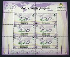 Saudi Arabia Messengers of Peace 2012 SC#1412 Full Sheet MNH