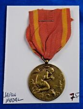 Original Japanese Badge Medal Ribbon R. Konishi & Co.